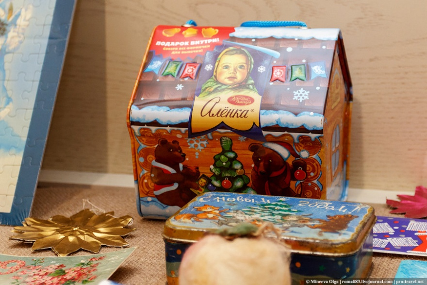 История одной из самых известных советских шоколадок (6 фото)