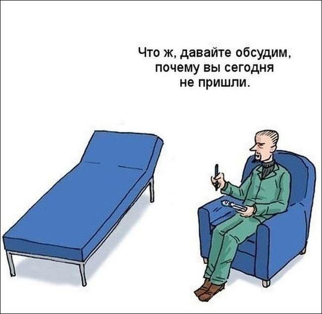 Подборка забавных комиксов 24.03.2015 (14 картинок)