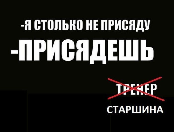 Подборка прикольных картинок 24.03.2015 (93 картинки)