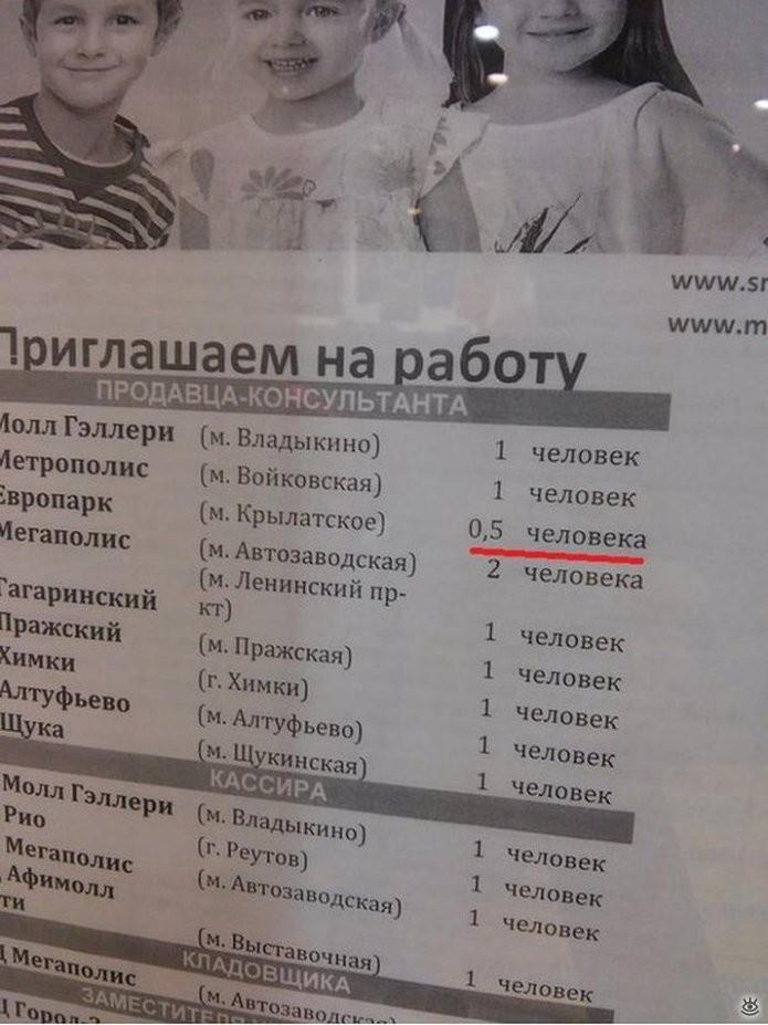 Подборка смешных объявлений и надписей 25.03.2015 (