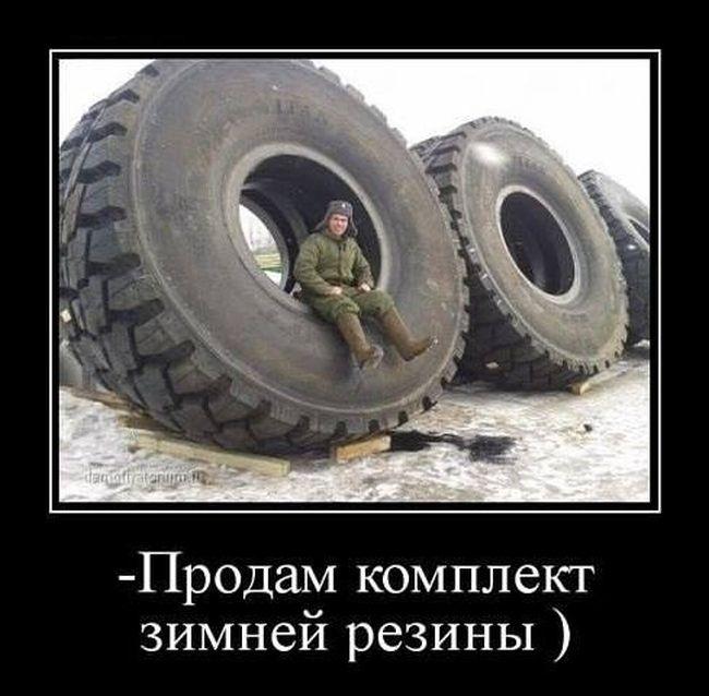 Подборка демотиваторов 25.03.2015 (29 картинок)