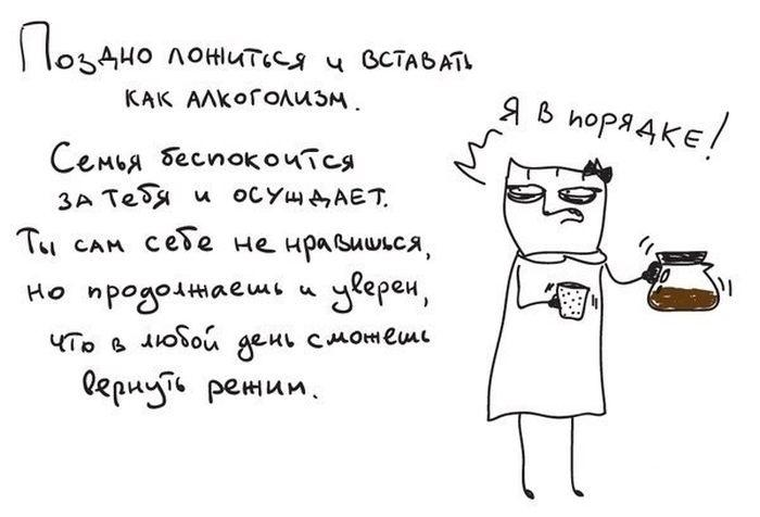 Забавные комиксы 25.03.2015 (20 картинок)