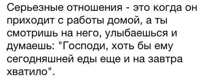 Подборка прикольных картинок 26.03.2015 (91 картинка)