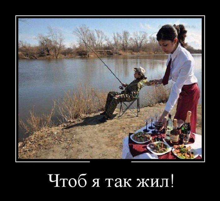 Подборка демотиваторов 27.03.2015 (28 картинок)