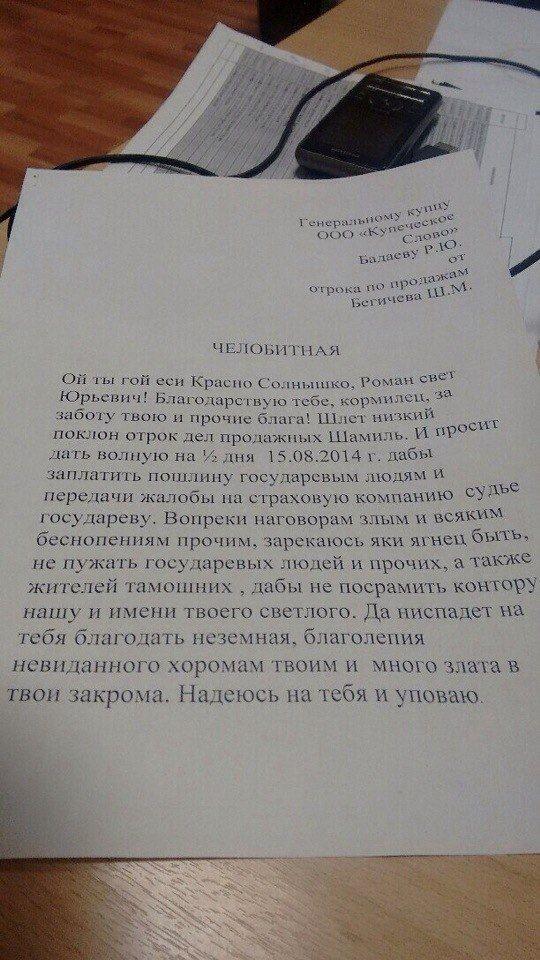 Подборка прикольных картинок 27.03.2015 (105 картинок)