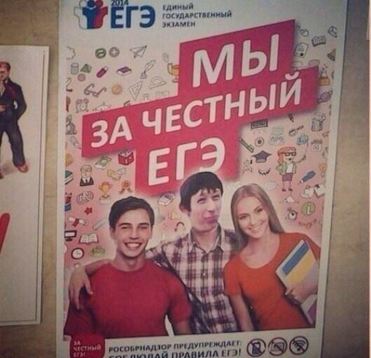 """Подборка фоток из серии """"показалось"""""""