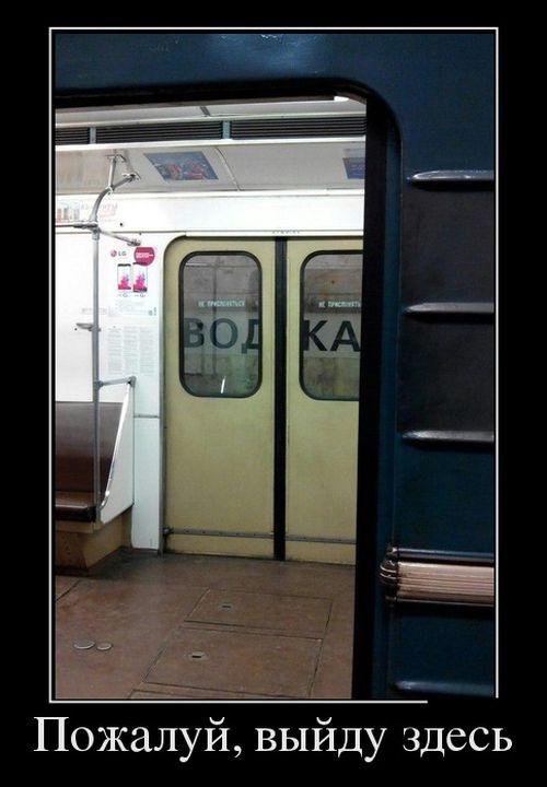 Подборка демотиваторов 30.03.2015 (28 картинок)