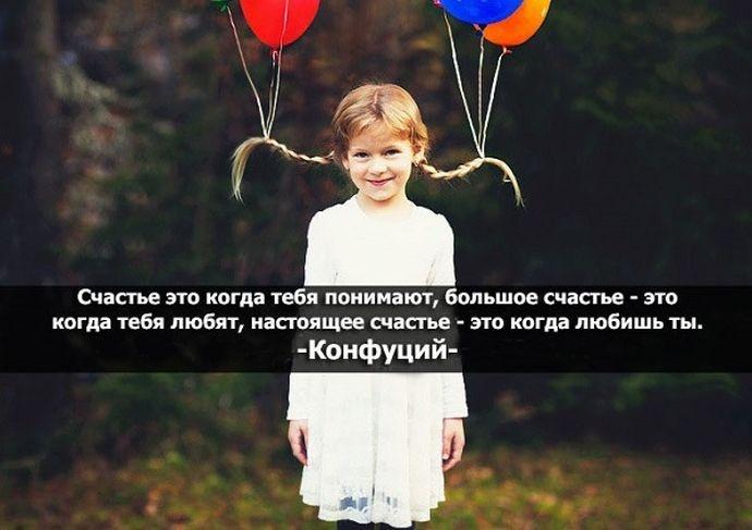 Открытки про счастье (18 картинок)
