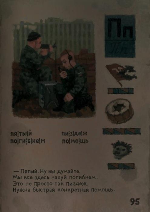 Суровые 90-е в картинах саратовского художника (21 картина)