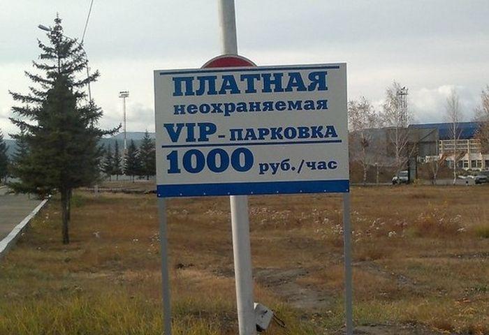 Подборка прикольных картинок 30.03.2015 (101 картинка)