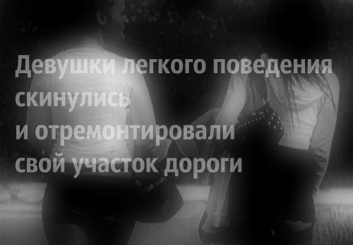 Подборка автоприколов 31.03.2015 (22 фото)