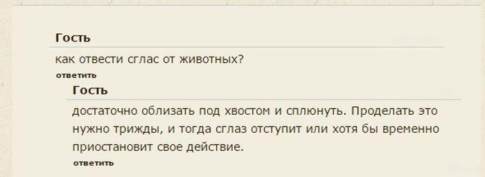 Подборка прикольных картинок 31.03.2015 (94 картинки)