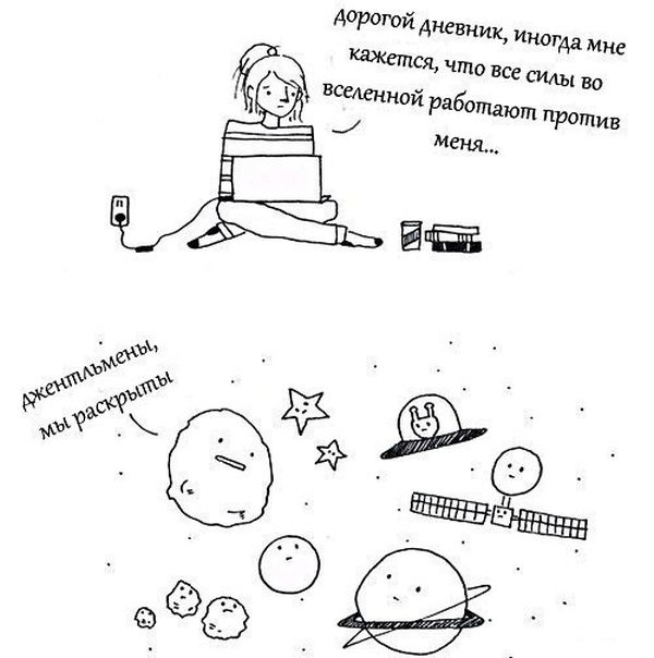 Подборка прикольных комиксов 31.03.2015 (15 картинок)