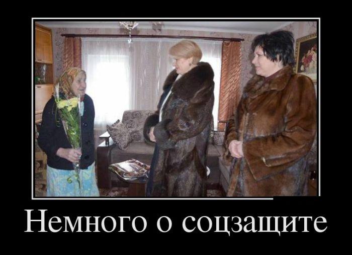 Подборка демотиваторов 01.04.2015 (25 картинок)