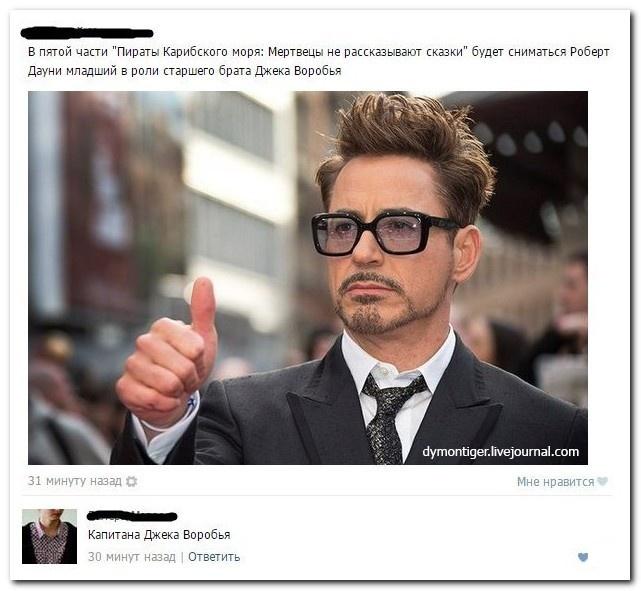 Смешные комментарии из соцсетей 02.04.2015 (25 скринов)