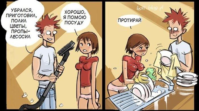 Подборка забавных комиксов 01.04.2015 (9 картинок)