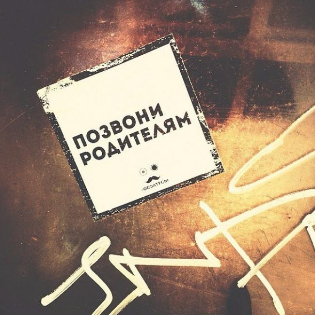 Смешные и позитивные надписи на стенах (24 фото)