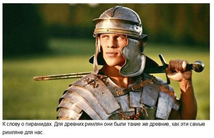 10 фактов о хронологии, исторических событиях и времени (10 фото)