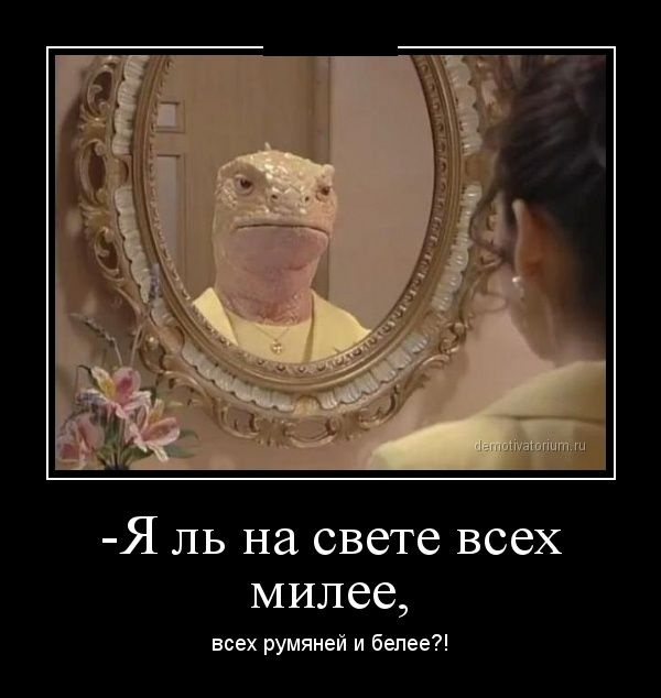 Подборка демотиваторов 02.04.2015 (28 картинок)