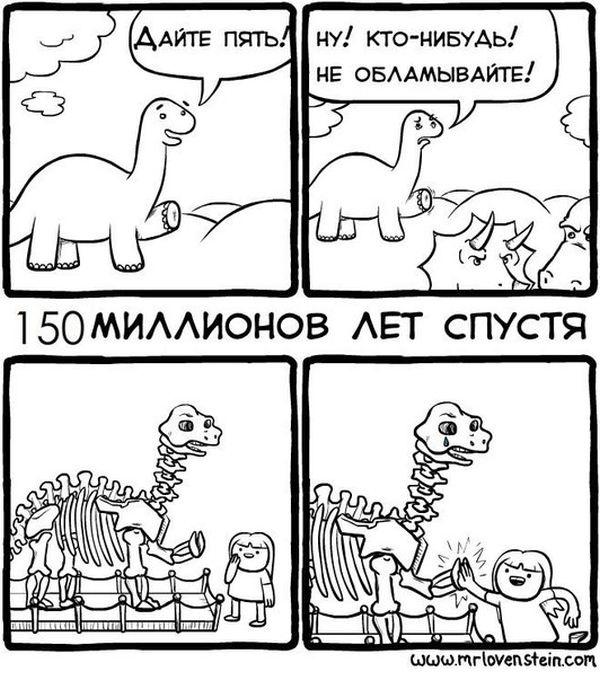 Подборка прикольных комиксов (19 картинок)