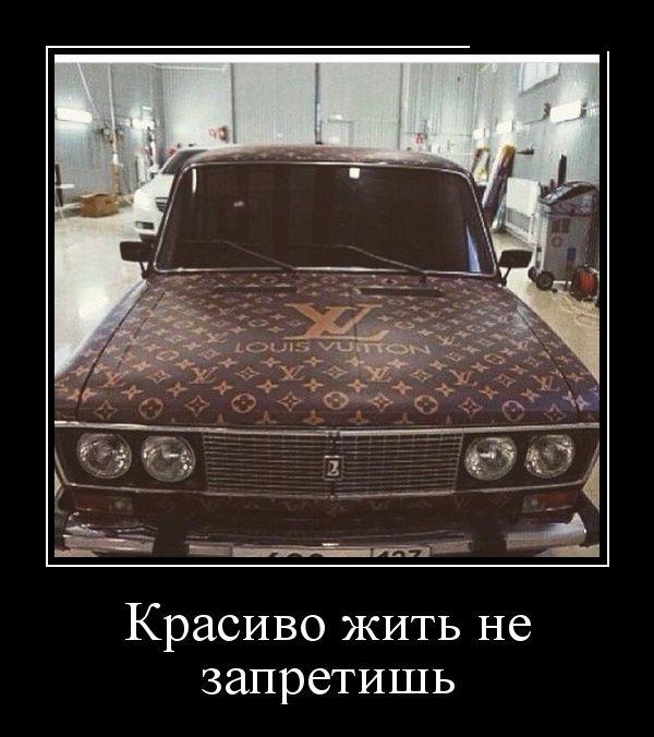 Подборка демотиваторов 03.04.2015 (26 картинок)