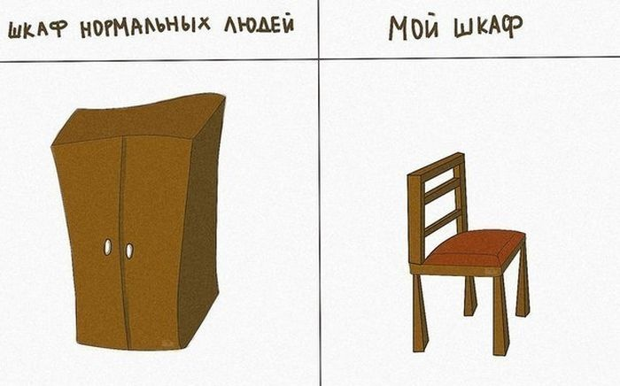 Забавные комиксы 06.04.2015 (16 комиксов)
