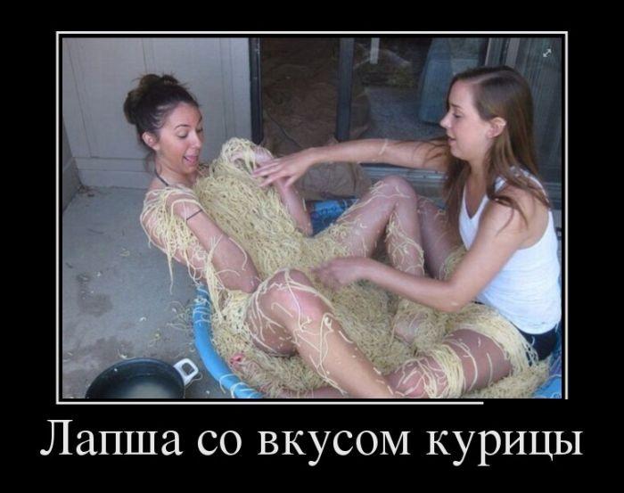 Подборка демотиваторов 06.03.2015 (28 картинок)