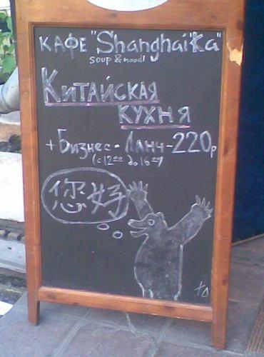 Забавные объявления и надписи 08.04.2015 (29 фото)
