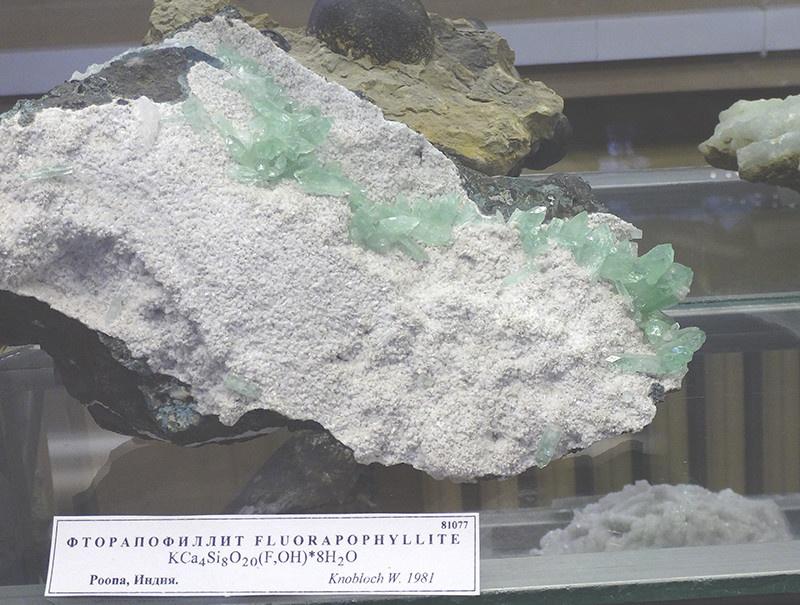 Как выглядят некоторые минералы и ископаемые (34 фото)