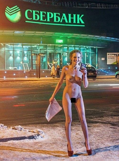 Оригинальный протест против высокой стоимости проезда в общественном транспорте Иркутска (4 фото)