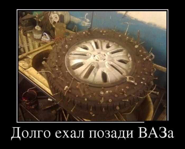 Подборка демотиваторов 08.04.2015 (27 картинок)