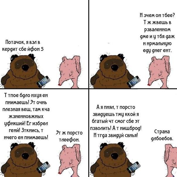 Забавные комиксы 08.04.2015 (16 картинок)