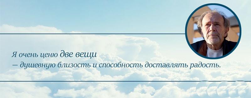 Позитивные цитаты Ричарда Баха (16 картинок)