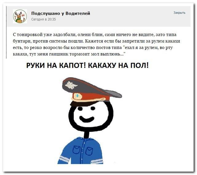 Смешные комментарии из соцсетей 10.04.2015 ( 23 скрина)