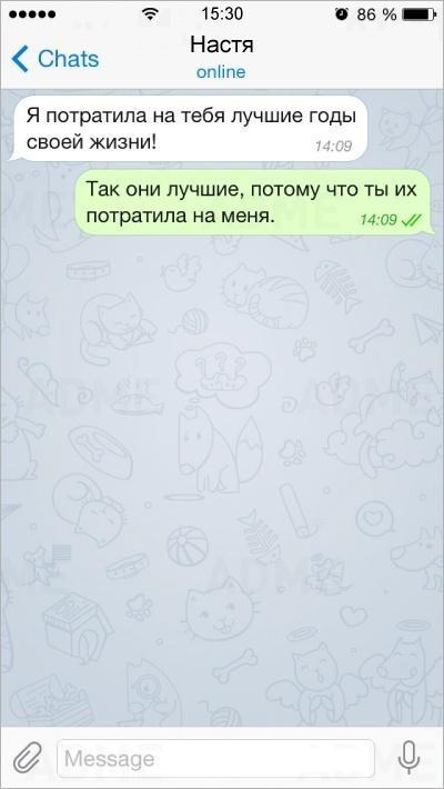 14 смешных жизненных СМС