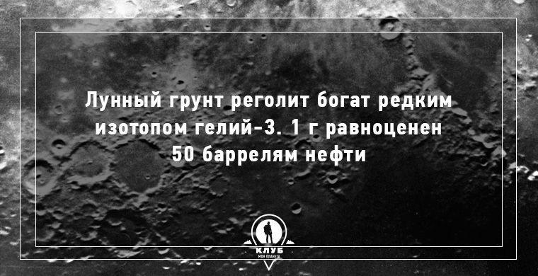 Интересные факты планетах, космосе и нашей Вселенной (12 картинок)