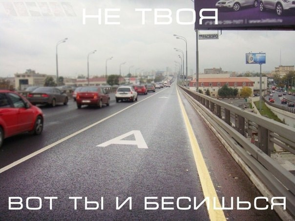 Подборка автоприколов 10.04.2015 (21 фото)