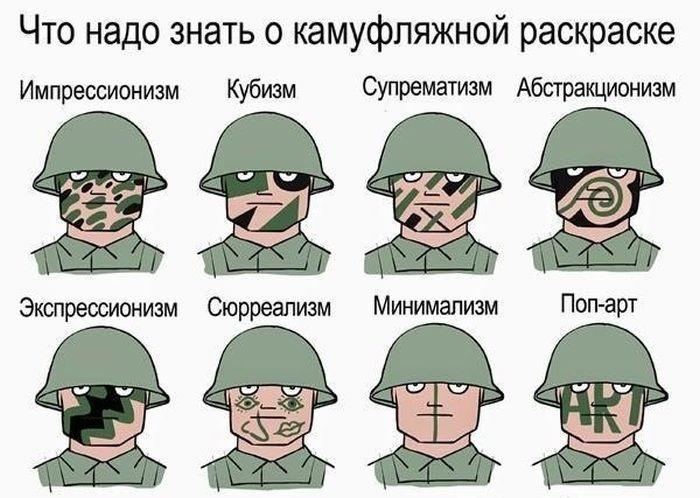 Подборка забавных комиксов 10.04.2015 (16 картинок)