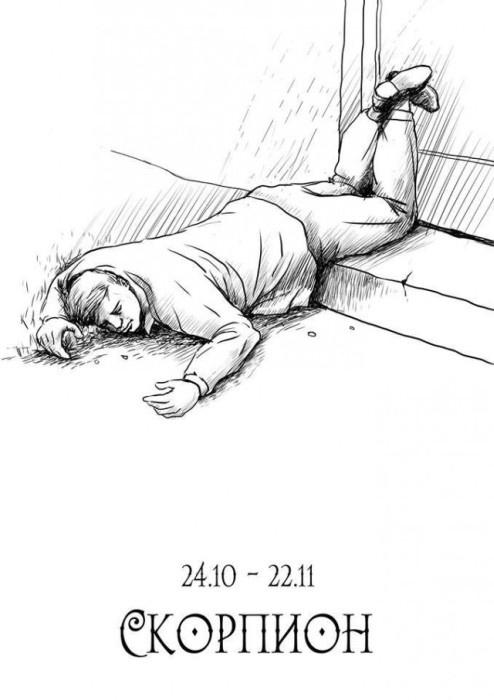 """Четкие"" знаки зодиака (12 картинок)"