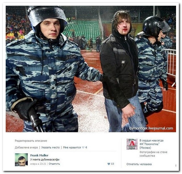 Подборка прикольных комментариев из соцсетей 12.04.2015 (20 картинок)