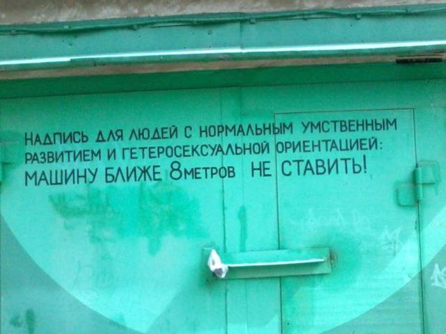 Забавные объявления и надписи 13.04.2015 (19 фото)