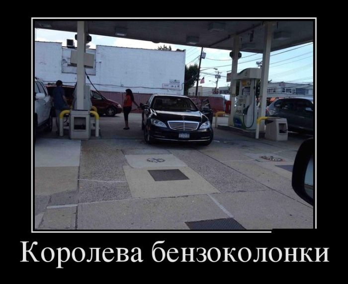 Подборка демотиваторов 13.04.2015 (26 картинок)