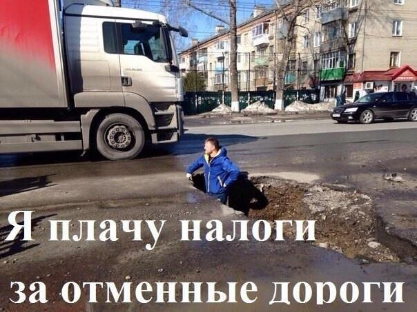 Автоприколы 14.04.2015 (18 фото)