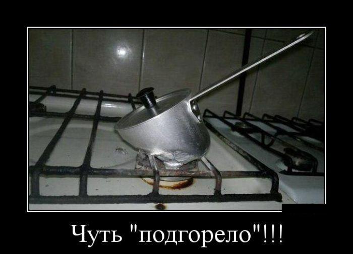 Подборка демотиваторов 14.04.2015 (26 фото)