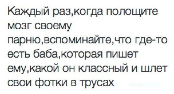 Подборка прикольных картинок 14.01.2015 (92 картинки)