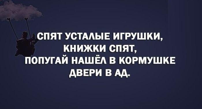 Подборка прикольных картинок 15.04.2014 (98 картинок)