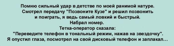 Жизнь-боль...