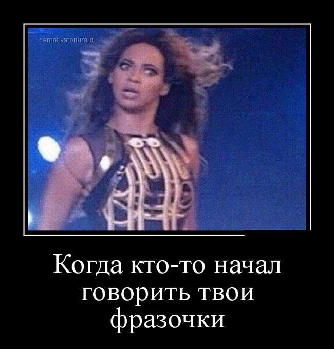 Подборка забавных демотиваторов 15.04.2015 (24 фото)