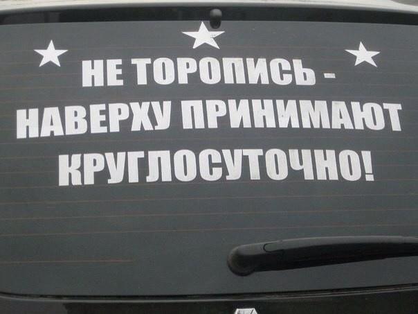 Подборка автоприколов 16.04.2015 (12 фото)