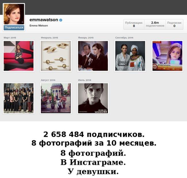 Подборка прикольных картинок 16.04.2015 (102 фото)